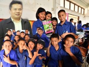 """ถอดบทเรียน """"บ้านหุบบอน"""" ปฏิรูปร.ร. 2 ปี เด็กเพิ่ม100% ชุมชนเชื่อมั่นคุณภาพ"""