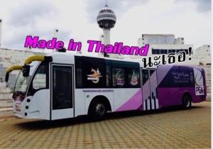 """""""รถเมล์ไฟฟ้าโคราช"""" วิ่งบริการที่โคราชเเล้วที่เซ็นทรัลโคราช เริ่ม 16พ.ค.62"""