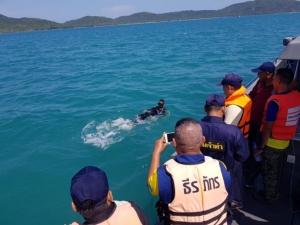 ยังไร้วี่แวว! ระดมกำลังทุกฝ่ายค้นหาร่างนักท่องเที่ยวออสเตรเลียตกทะเลเกาะสมุย