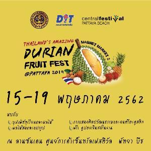 THAILAND'S AMAZING DURIAN FRUIT FEST @ PATTAYA 2019 จุใจกับบุฟเฟ่ต์ทุเรียน ที่ศูนย์การค้าเซ็นทรัลเฟสติวัล พัทยา บีช
