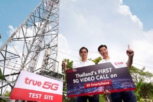 ทรูมูฟ เอช โชว์ 5G Video Call บนสมาร์ทโฟน 5G ครั้งแรกในไทย