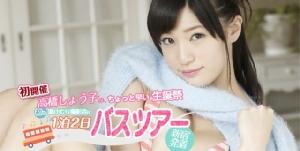 จองด่วน! ค่ายหนังญี่ปุ่นเปิดทัวร์แช่ออนเซ็นกับดาราสาว