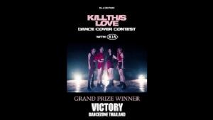 ปลื้มกันใหญ่! Black Pink จ่อใช้ MV เด็กเชียงใหม่ชนะเต้นคัฟเวอร์เปิดโชว์คอนเสิร์ตทั่วโลก