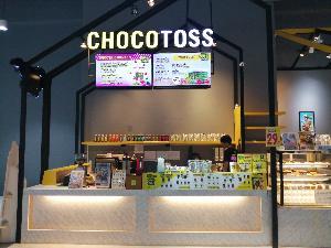 ChocoToss แฟรนไชส์เครื่องดื่มโกโก้สด ขายง่าย โตเร็ว ตั้งเป้า 100 สาขาปีนี้