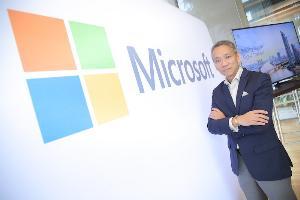 ไมโครซอฟท์ กระตุ้นองค์กรธุรกิจไทยรับ พรบ.ข้อมูลส่วนบุคคล