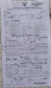โค้ชทีมแข่งเรือเมืองนนท์วอนหยุดแชร์  ออกใบสั่งลากเรือ แจงถูกตำรวจแค่ตักเตือน