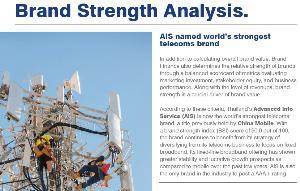 """เปิดใจ """"สมชัย"""" ทำไมแบรนด์ AIS แข็งแกร่งที่สุดในโลก"""