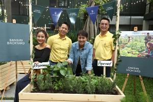"""""""แสนสิริ"""" สร้างนิยามบทใหม่แห่งความยั่งยืน เพื่อโลก เพื่อเรา เนรมิต """"Sansiri Backyard"""" คอมมูนิตี้สีเขียวในเมือง เพื่อจุดประกายแนวคิดเมืองแห่งการอยู่อาศัยยั่งยืนแห่งอนาคต"""