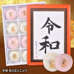 จากเฮเซสู่เรวะ ประวัติศาสตร์ญี่ปุ่นข้างกล่องขนม