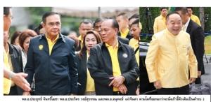 """รัฐบาล 3 ลุง โคตรจะยุ่งเรื่องเก้าอี้ """"รัฐมนตรี"""""""