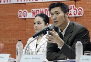 """""""ปวิน"""" กัดเพื่อไทย-อนาคตใหม่ หลอก """"คนเสื้อแดง"""" จนกลายเป็น """"ควายแดง"""" อย่างที่คนสบประมาท"""
