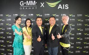 AIS จับมือ GMM Grammy เสิร์ฟคอนเทนต์ความบันเทิงสุดเอ็กซ์คลูซีฟ ลง AIS PLAY และ AIS PLAYBOX