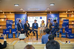 """""""Mixt Chatuchak"""" ศูนย์การค้าใหม่ใจกลางจตุจักร เตรียมปั้นสุดยอด SMEs ไทยแข่งตลาดโลก"""
