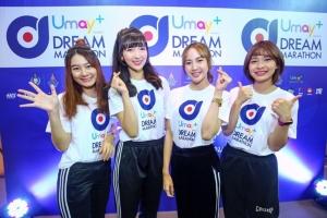 """""""ยูเมะพลัส ดรีม มาราธอน"""" เตรียมปั้นทีมนักวิ่งอีลิทไทยสู่เวทีระดับโลก วางเป้าสู่โอลิมปิก 2020"""