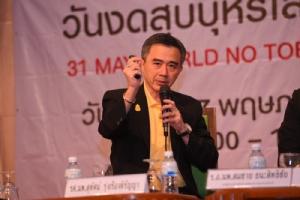 """จุด """"บุหรี่-บุหรี่ไฟฟ้า"""" สูบความร้อน 300-600 องศา เผาปอดคนไทยตายปีละ 4 หมื่น"""