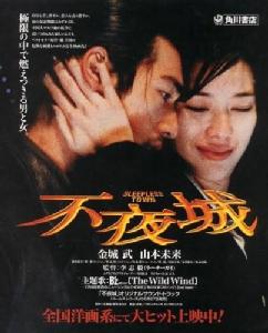 ผู้ชายญี่ปุ่นง่ายๆ แค่มีปืน มีดและสาวเซ็กซี่ ก็ดึงความสนใจได้แล้ว