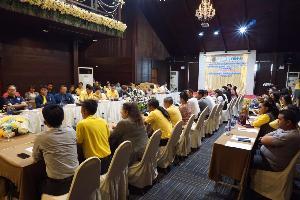 """""""พาณิชย์""""จัดโรดโชว์ชวนผู้ประกอบการรุ่นใหม่ร่วม YEN-D Frontier รุ่นไทย-เวียดนาม"""