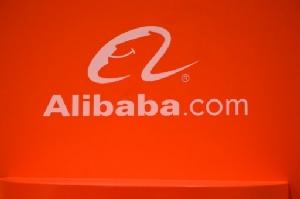 """""""อาลีบาบา"""" อีคอมเมิร์ชยักษ์ใหญ่ของจีน (แฟ้มภาพเอเอฟพี)"""