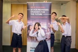 การศึกษานิวซีแลนด์ มุ่งพัฒนาศักยภาพเด็กไทย มอบทุนเรียนภาษา พร้อมตั๋วบินฟรีกับแอร์นิวซีแลนด์