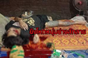 ยิงโหดหนุ่มช่างสักลายตายคาที่ในเตาเผาถ่านเก่า ตร.เร่งแกะรอยล่ามือปืน