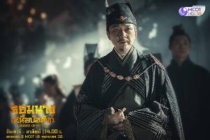 """ช่อง 9 มือไว คว้าซีรีส์จีนชื่อดัง """"จอมนางเหนือบัลลังก์"""" ลงจอกระชากเรตติ้ง"""