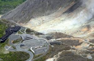 """ญี่ปุ่นประกาศเตือนภัยภูเขาไฟ """"ฮาโกเนะ"""" แหล่งน้ำแร่ชื่อดัง"""