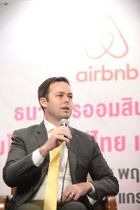 Airbnb จับมือธนาคารออมสิน ยกระดับโฮมสเตย์ไทย เพิ่มรายได้ท่องเที่ยวชุมชน