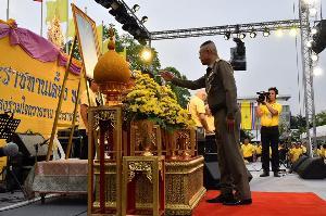 """พระบาทสมเด็จพระเจ้าอยู่หัว พระราชทานเลี้ยง """"ทรงขอบใจ ร่วมแรงร่วมใจถวายงาน พระราชพิธีบรมราชาภิเษก"""""""