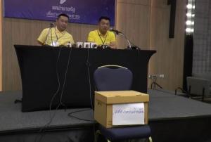 """""""น้องเนวิน"""" ย้ำ 4 จุดยืนพรรคภูมิใจไทย มอบ """"อนุทิน"""" คุยร่วมตั้งรัฐบาล คาด 2 วันรู้ผล"""