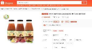 """น้ำหัวปลี """"Milk Plus & More"""" ขายดีในออนไลน์ ตอบโจทย์คุณแม่ยุค 4.0"""
