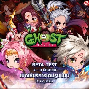 """มาแล้ว! วันทดสอบ """"Ghost Online"""" พร้อมเปิดให้มันส์ 4 มิ.ย.นี้"""