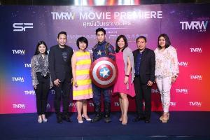 TMRW ชวนเหล่าคนดังและสาวกฮีโร่มาร์เวล ชมภาพยนตร์ Avengers : Endgame ก่อนใคร