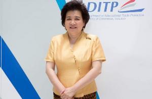 น.ส.บรรจงจิตต์ อังศุสิงห์ อธิบดีกรมส่งเสริมการค้าระหว่างประเทศ (DITP)