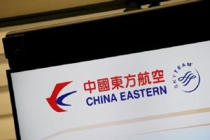 3 สายการบินจีนเรียกร้องค่าเสียหายจาก 'โบอิ้ง' กรณีปัญหา 737 แม็กซ์
