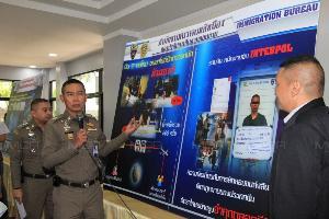 สตม.แถลงรวบแก๊งคอลเซ็นเตอร์ยุ่น ใช้ไทยเป็นฐาน อ้างหมายศาลปลอมตุ๋นเพื่อนร่วมชาติ