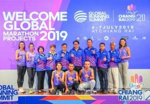 """ผนึกกำลัง 7 องค์กร ยกระดับมาราธอนไทย เปิดสนามวิ่งใหม่ """"ยูเมะพลัส เชียงราย 2019 21.1"""" 4-7 ก.ค.นี้"""