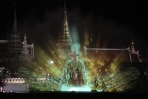 รวมภาพบรรยากาศงานมหรสพสมโภชเนื่องในมหามงคลพระราชพิธีบรมราชาภิเษก