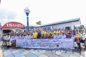 """อีซูซุเดินหน้าโครงการ """"อีซูซุให้น้ำ...เพื่อชีวิต"""" ต่อเนื่องปีที่ 7"""