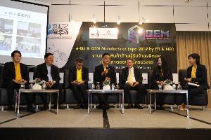 นีโอ ร่วม ส.อ.ท.นำ OEM พบผปก.หน้าใหม่ งาน  e-Biz & OEM Manufacturer Expo 2019