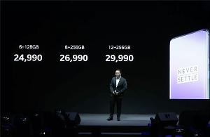 OnePlus ขยับขึ้นไปลุยตลาดสมาร์ทโฟนพรีเมี่ยมราคาเกิน 20,000 บาท