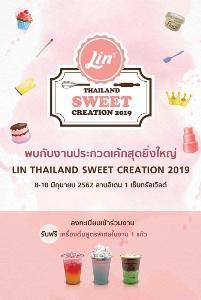 อลังการเค้กน้ำตาลปั้นยูนิคอร์นและเจ้าหญิงจากเทพนิยาย ใหญ่สุดในประเทศไทย