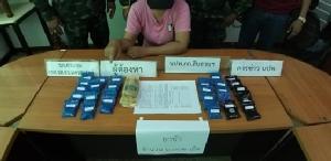 ป.ป.ส.ปฏิบัติการกวาดล้างยาเสพติดทั่วไทย จับผู้ค้าแล้วกว่า 500 ราย