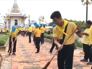 รองผู้ว่าฯ ยะลา นำจิตอาสาทำความสะอาดถนนเฉลิมพระเกียรติ และรอบศาลหลักเมือง