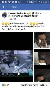 สลด! หนุ่มพม่าถูกเซียนไก่ชนรุมยำคารีสอร์ตดังบรรพตพิสัยสิ้นลมแล้ว