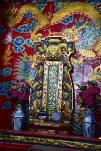 แท่นระลึกถึงนักเดินทางชาวจีน 108 คน