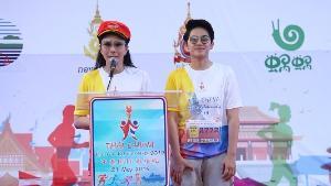 ชาวจีนกว่า 3500  คนร่วมสร้างปรากฎการณ์ครั้งแรกในไทยในงานวิ่งมาราธอนสัมพันธไมตรีไทย-จีน ครบรอบ 44 ปี