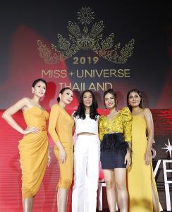 โอกาสสุดท้าย! อีก 3 วันปิดรับสมัคร มิสยูนิเวิร์สไทยแลนด์ 2019
