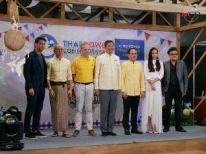 เริ่มแล้ว 'พลังคนไทย พลังชุมชนไทย' จัดเต็มสินค้าชุมชน ร้านอร่อย ณ ลานมหานคร สแควร์