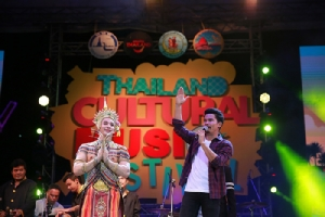 """ระเบิดความมันไปกับ """"Thailand Cultural Music Festival"""" ณ ชายหาดพัทยากลาง"""