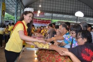 ก.เกษตรฯ เตรียมดันงบกว่า 90 ล้านบาท ปรับปรุงสนามบิน ทร.3141 จันทบุรี พร้อมทำฝนหลวง